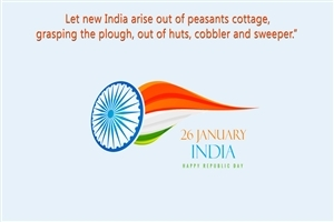 Republic Day HD Wallpaper with Greeting Quote