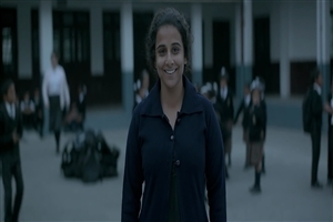 Vidya Balan in Kahaani 2 Bollywood Movie HD Wallpaper