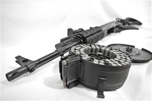 Gun with Magazine HD PC Images